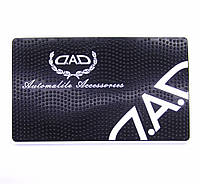 Автоковрик D.A.D (210*125)