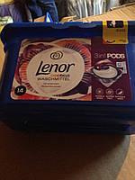 Капсулы для стирки Lenor, 3 вида, 14 штук
