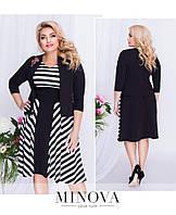 Комплект приталенное платье с расклешенной юбкой + жакет ТМ Minova (50,52,54,56)