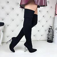Женские демисезонные чёрные ботфорты чулки на каблуках