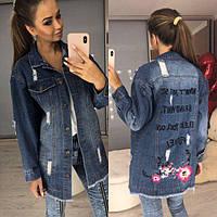 Женская джинсовая куртка с вышивкой на спине