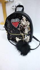 Рюкзак женский модный блестящий