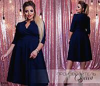 Платье расклешенное вырез рукав 3/4 бенгалин 48-50,52-54,56-58,60-62