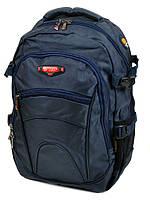 Школьный рюкзак 9609 blue