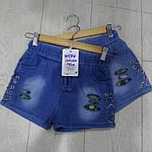 Котоновые подростковые шорты для девочек оптом GRACE