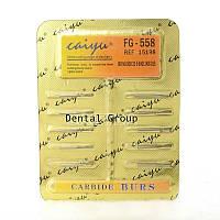 Боры стоматологические для разрезания коронок
