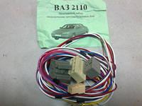 Набор для подключения ПТФ ВАЗ 2110 К-П