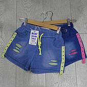 Котоновые шорты для девочек подростков оптом GRACE