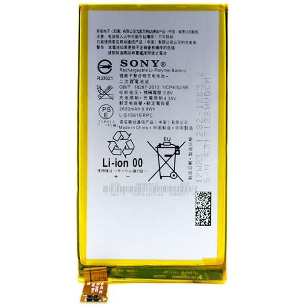 Аккумулятор LIS1561ERPC для SONY Xperia Z3 Compact, Xperia C4 (Original) 2600mAh