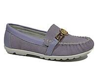Мокасины кожаные для девочек подростковые, Calorie purple, 31-36