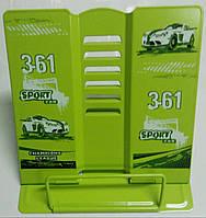 Подставка для книг металлическая Kidis Sport Car 7044