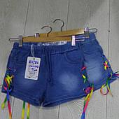 Детские котоновые шорты для девочек оптом GRACE