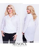 Модная стильная блузка с воротником -стойкой и удлиненной спинкой Новинка Производитель ТМ Minova батал(50-54)