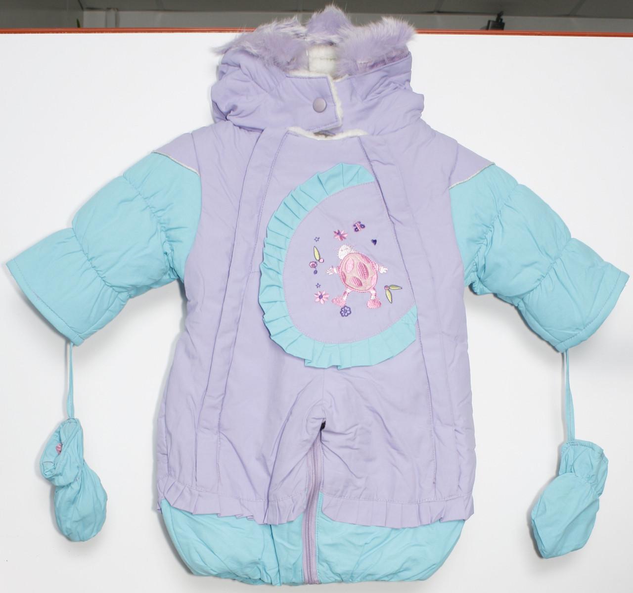 Детский зимний комбинезон трансформер для девочки