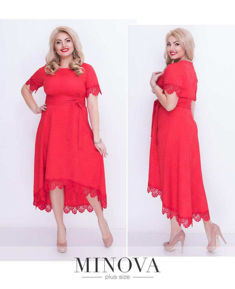 0990ce3a837 Роскошное жаккардовое платье с укороченным кружевным подолом ТМ Minova  Украина (48