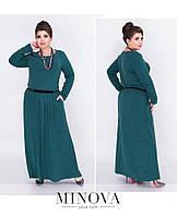 Длинное однотонное платье-макси с длинными рукавами и с карманами ТМ Minova Украина 50-52, 52-54, 54-56, 56-58