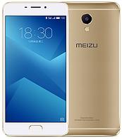 "Meizu M5 Note Gold 3/32 Gb, 5.5"", MT6755, 3G, 4G"