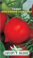 Семена томата Юбилейный Тарасенко  0,1 г