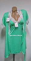 Комплект халат и рубашка Glamour  арт 001  S р  изумруд.