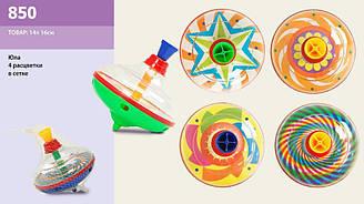 Дзиґа (юла) 850 (144шт/2) 4 кольори в сітці 14*16 см