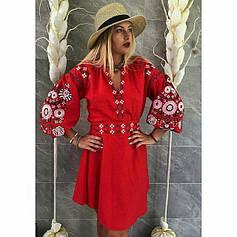 839b37e75a4e1d Інтернет-магазин вишиванок - купити вишиванку в Україні, замовити ...