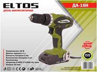 Аккумуляторный шуруповерт ELTOS ДА - 18 H