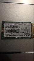 SSD ADATA 120GB m2 2242 (XP0120GF JSL)