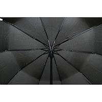 Мужской зонт черный полуавтомат крюк