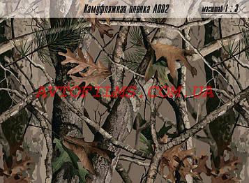 Пленка kpmf камуфляжная дубовый лес A002