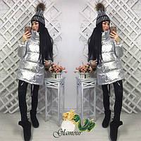 Женская стеганная куртка, в расцветках, фото 1