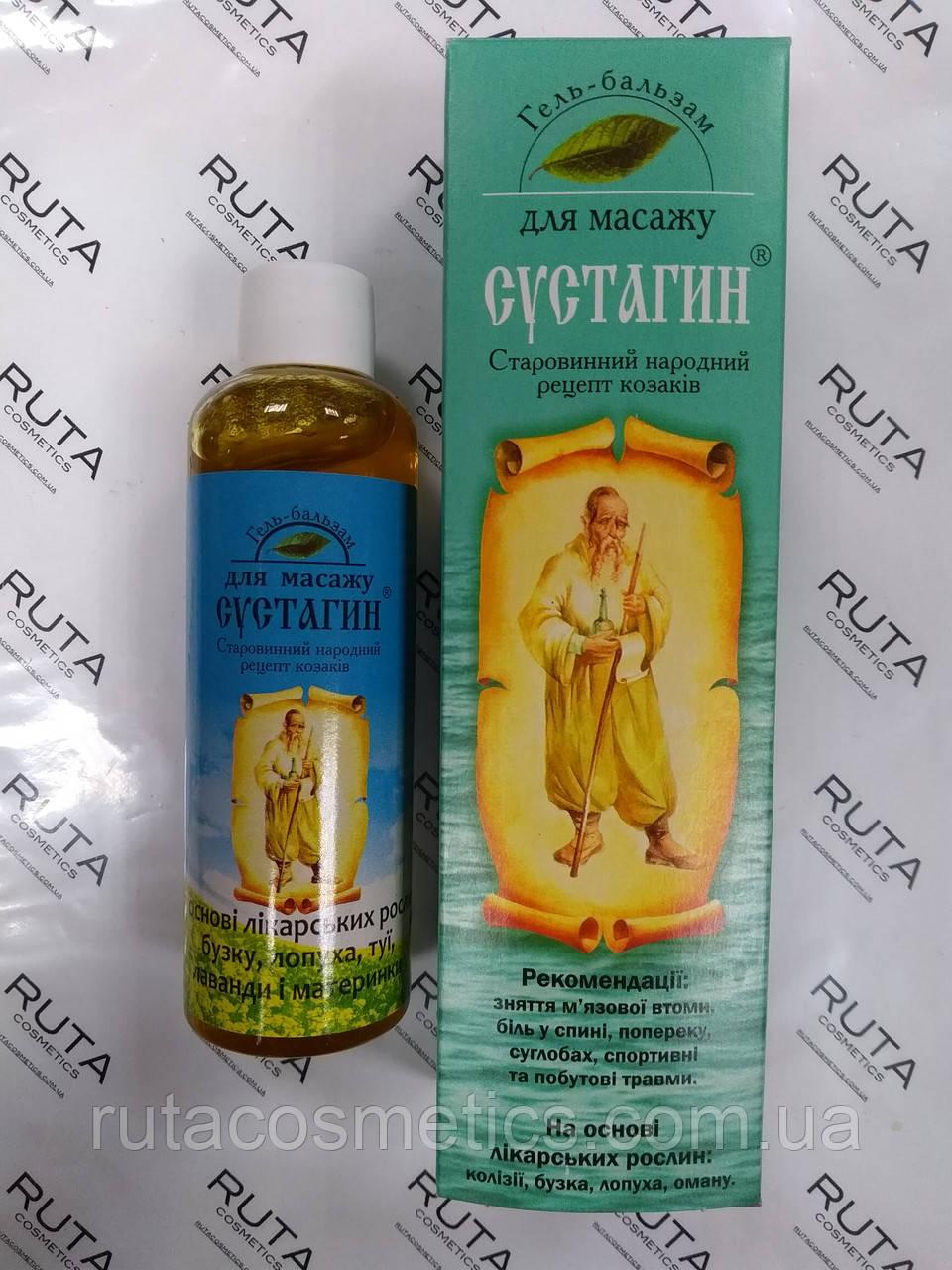 Сустагин для суставов, днепропетровск накачивание плечевого сустава