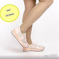 Кроссовки розовые из натуральной кожи с вставками натуральной замши на розовой подошве, фото 1