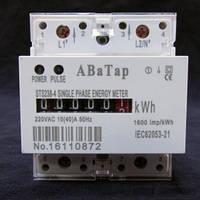 Счетчик электрический однофазный на дин-рейку, механическое табло 10(40)А