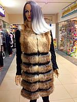 Розкішна жилетка жіноча з лисички подовжена