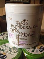 Blonderator окрашивающий порошок Империти
