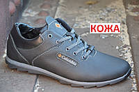 Туфли мужские кожаные черные (код 792) - чоловічі туфлі шкіряні чорні