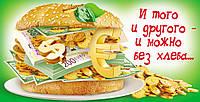 """Конверты для денег """"И того и другого - и можно без хлеба..., 10 шт./уп."""