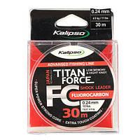 Флюорокарбон Kalipso Titan Force FC Leader 30м 0.12мм