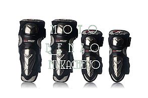 Мотозащита  наколенники+налокотники  PRO BIKER P19, сталь, хром