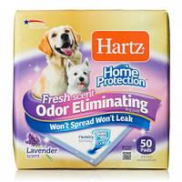 Пеленки супер- впитывающие для щенков и собак, с ароматом ЛАВАНДЫ 53х53см 50шт. Hartz