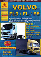 VOLVO FL6, FL, FE  с 2000 г., 2006 г., 2010 г. Руководство по ремонту и эксплуатации грузового автомобиля