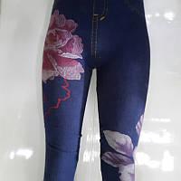 Лосины женские джинс, фото 1