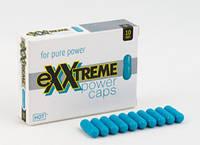 Таблетки - ExxtremePowerCaps - man 10 pcs