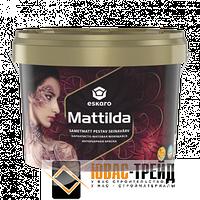TM Escaro Mattilda - полноматовая моющаяся краска для стен (ТМ Эскаро Матильда) 9,5 л