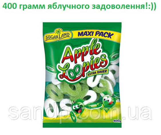 Желейные конфеты Яблочные кольца 400гр.желейки (как Харибо,  Haribo), фото 2