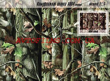 Пленка kpmf камуфляж зеленые деревья A004