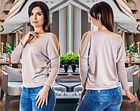 Женская красивая кофта с открытыми плечиками