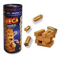 Игра «VEGA» EXTREME - Башня (Вега, Джанга) из деревянных деталей 56 элементов, Украина ФР-00000042