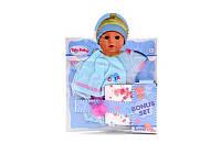 """Одежда  """"Baby born"""" в пакете"""