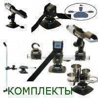 Комплекти та набори FASTen Borika